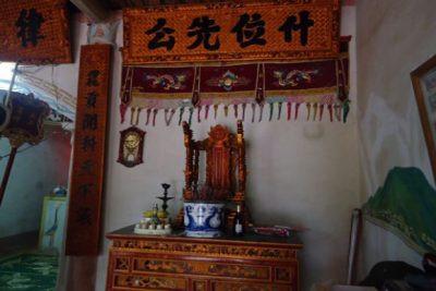 Điện thờ Lê Quát tại quê hương ông. Ảnh: Trang Thông tin điện tử xã Thiệu Ngọc.