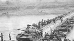 Chiến tranh bên giới 1979
