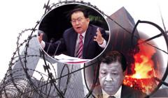Sau bế mạc Hội nghị Trung ương 4, có tin cho biết trước ngày 28/11, người nhà của Lưu Vân Sơn và Lý Trường Xuân bị bắt. (Ảnh: TH)