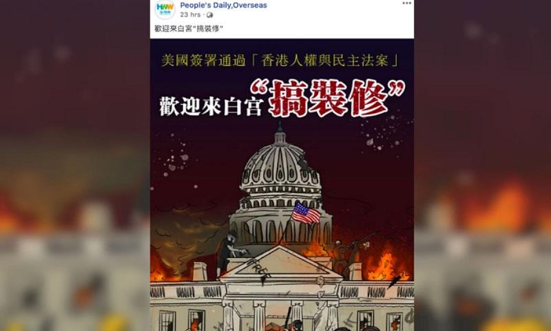 Ảnh chụp bài đăng kích động người dân phá hoại Nhà Trắng của cơ quan truyền thông Trung Quốc. (Ảnh qua Epoch Times)