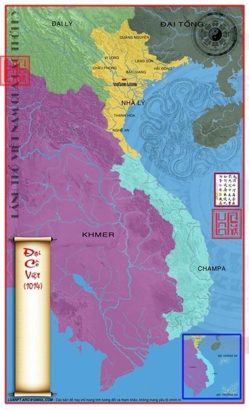 Đại Cồ Việt